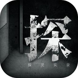 探�`���手游v1.0.0 安卓版
