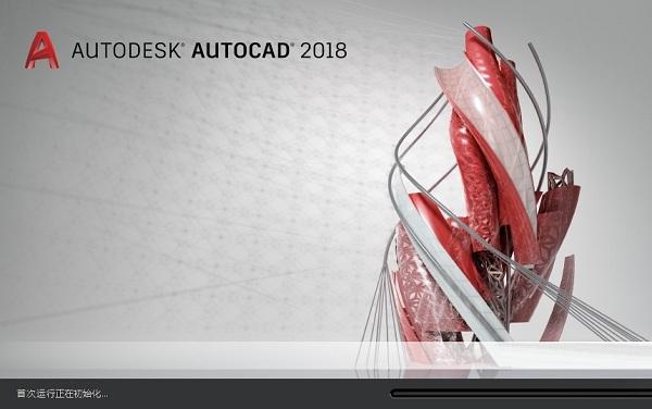AutoCAD教育版