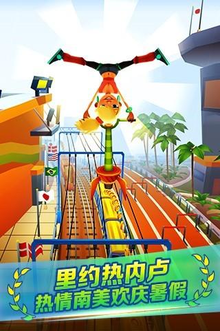 地铁跑酷4399游戏 v2.8 安卓版 0