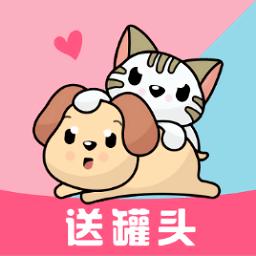 猫语狗语翻译器手机版