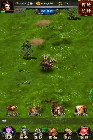 魔法门传奇中文版游戏 v2.9 最新安卓版 0