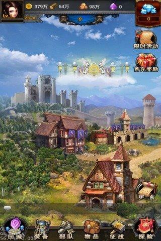 魔法门传奇中文版游戏 v2.9 最新安卓版 2