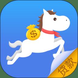 马上金融app官方版