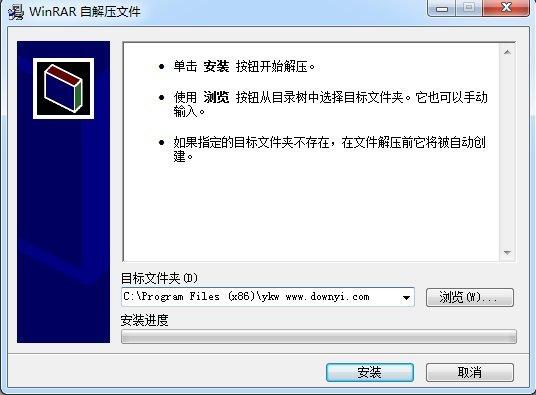 远控王远程控制破解软件 v3.73 免费版 0