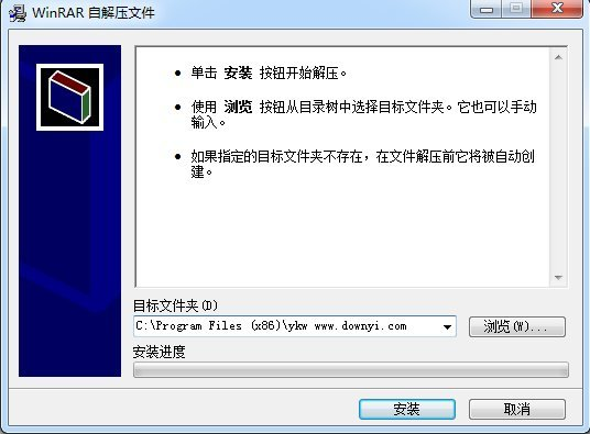 �h控王�h程控制破解�件 v3.73 免�M版 0