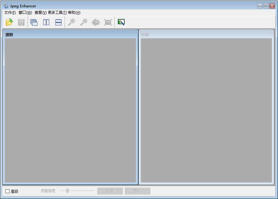 JPEG Enhancer免费版(JPEG图片修复工具) v3.0 绿色汉化版 0