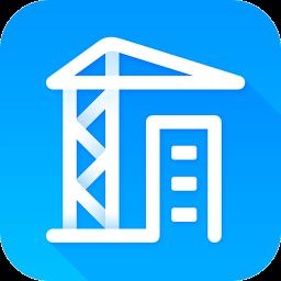 移动承建商app