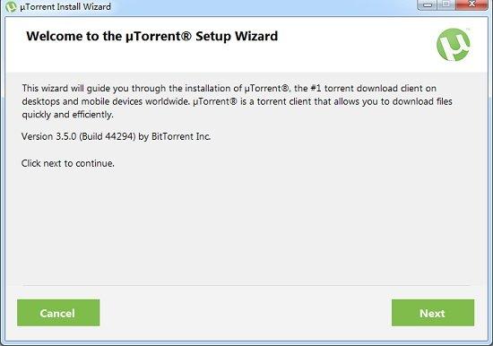 utorrent绿色版 v3.5.5.44910 电脑版 0