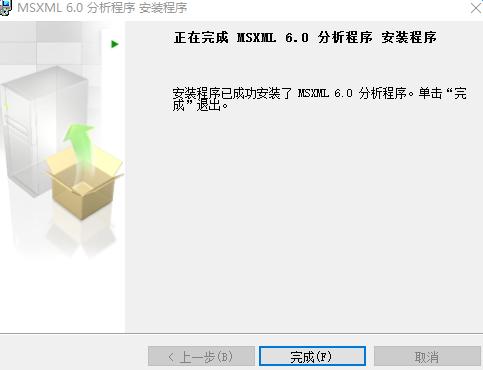 msxml 6.10.1129.0官方版