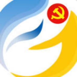 蓉城先锋党员e家平台登录