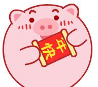 派派豬節日gif表情包