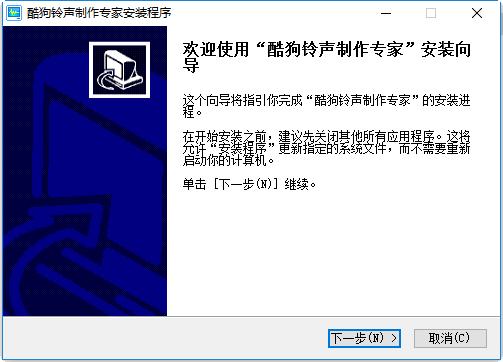 酷狗mp3剪切器 v7.6.8.1 最新版 0