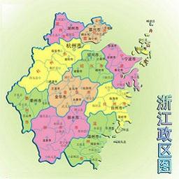 浙江省地图高清版大图