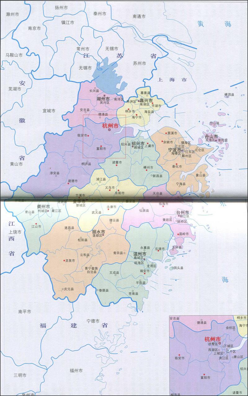 浙江省地图高清版大图 2018最新版