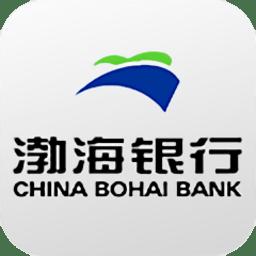 渤海銀行手機app登陸版