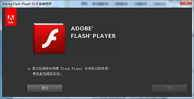 adobe flash player播放插件 v9.0.28.0 免�M版 1