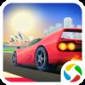 疾风飞车世界游戏免费版