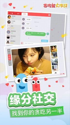 贪吃蛇大作战苹果版 v5.1.5 iPhone免费版 2