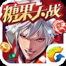 天天炫斗游戏4399版
