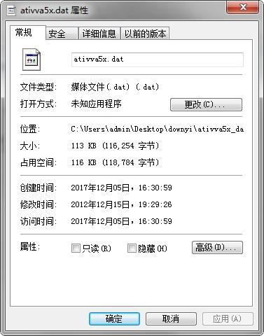 ativva5x.dat文件  0