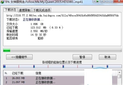 idm6.2以上通用破解补丁 免费版 0