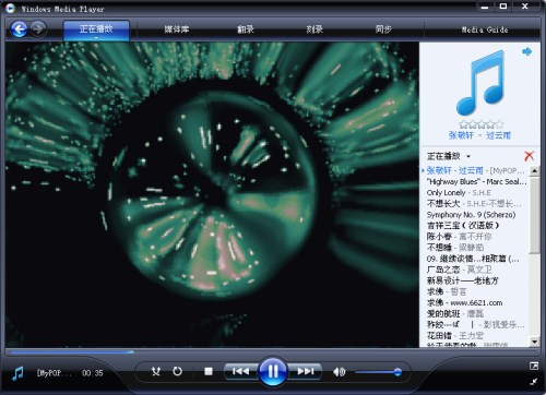 microsoft media player v9.0 简体中文版 1
