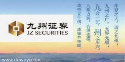 九州证券软件下载_九州证券交易软件_九州证券手机版