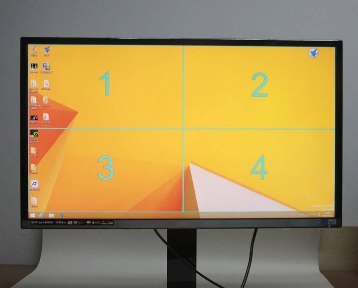 冠捷AOCScreen电脑分屏软件