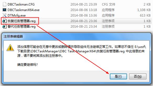 win8高级任务管理器 v1.0 中文免费版 4