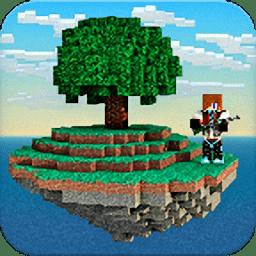 我的世界空岛生存游戏