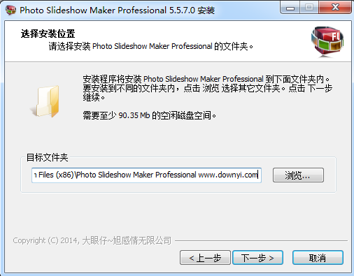 Photo Slideshow Maker中文