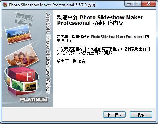 Photo Slideshow Maker v5.58 无限制版 0