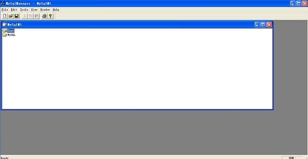 Smart Apache网站服务器搭建 v1.3.2 中文版 0