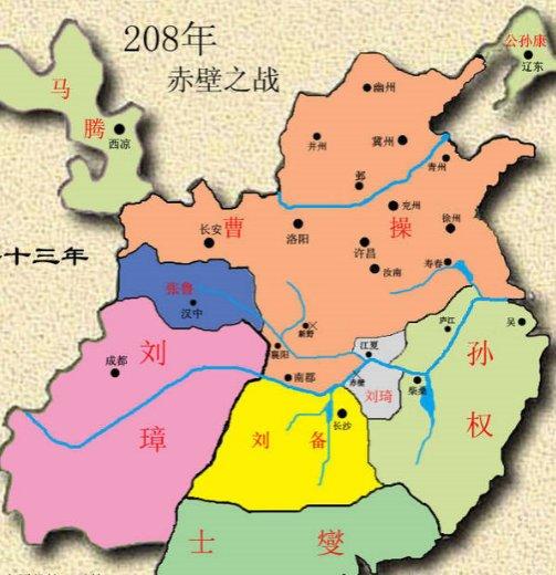 三国地图全图高清版下载