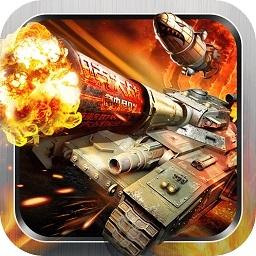 坦克警戒共和國之輝破解版