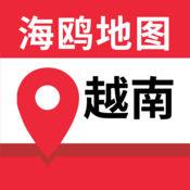 越南地图手机客户端