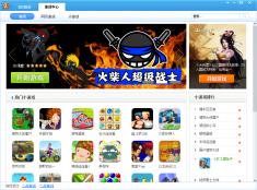 酷游盒子 v3.0.1 官方最新版 0