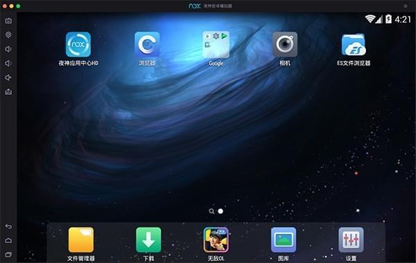 夜神模拟器苹果电脑版 v6.1 官方最新版 3