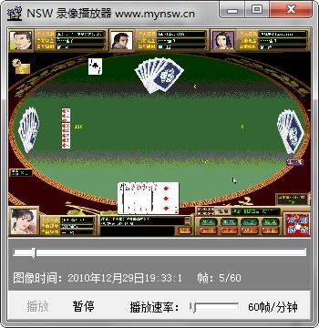 nsw屏幕录像单机破解版