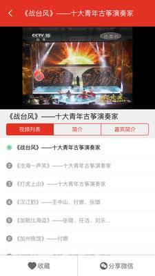 中国古筝网流行歌曲谱