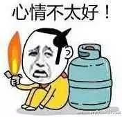 金馆长QQ表情包第三季