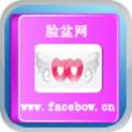 脸盆网(facebowl)