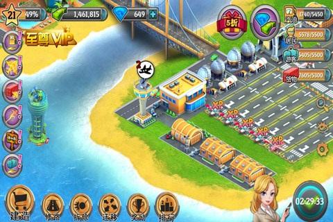 模拟人生城市岛屿无限金币版 v6.1.0 安卓版