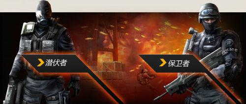 cf网页版游戏