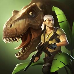 侏罗纪生存内购破解版
