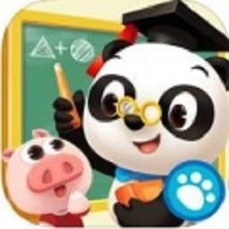 熊猫博士学校免费版