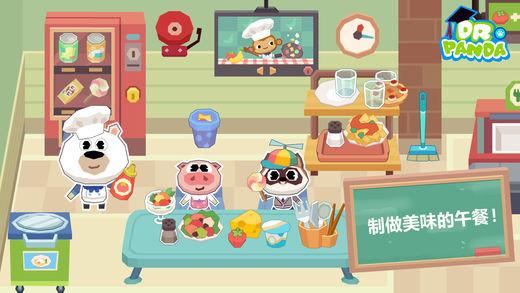 熊猫博士学校免费版 v1.1 安卓最新版 2