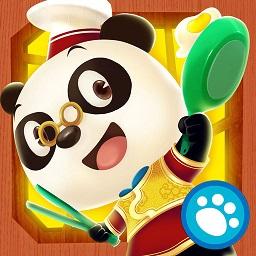 熊猫博士欢乐餐厅完整版