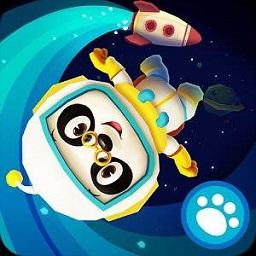 熊猫博士游太空游戏