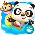 熊猫博士游泳池完整版